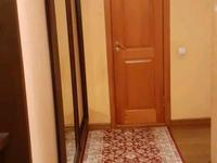 1-комнатная квартира, 48.2 м², 1/5 этаж