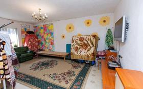 5-комнатный дом, 170 м², 6 сот., Розыбакиева Бабаева за 50 млн 〒 в Алматы, Бостандыкский р-н