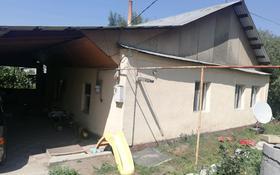 4-комнатный дом, 120 м², 5.5 сот., Киевская 8 — Уфимская за ~ 10.3 млн 〒 в Талгаре
