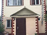 5-комнатный дом, 153.7 м², 0.012 сот.