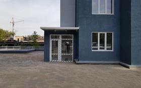 Магазин площадью 20 м², Макатаева 131 к7 — Муратбаева за 150 000 〒 в Алматы, Алмалинский р-н