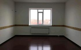 Офис площадью 30 м², Старый город, Бурабай 139 А за 65 000 〒 в Актобе, Старый город