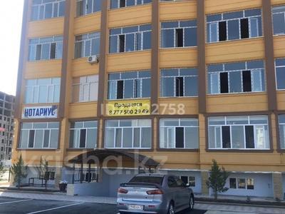Помещение площадью 170 м², 31А мкр, 31А мкр за 350 000 〒 в Актау, 31А мкр — фото 11