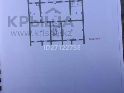 Помещение площадью 170 м², 31А мкр, 31А мкр за 350 000 〒 в Актау, 31А мкр — фото 5