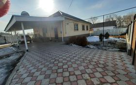 4-комнатный дом, 121.2 м², 10 сот., Саурык Батыр — Абая за 55 млн 〒 в Узынагаш