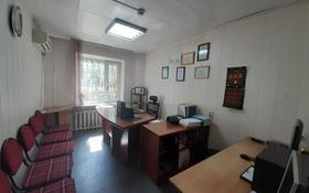 Офис площадью 46 м², Язева 10 за 18.5 млн 〒 в Караганде, Казыбек би р-н