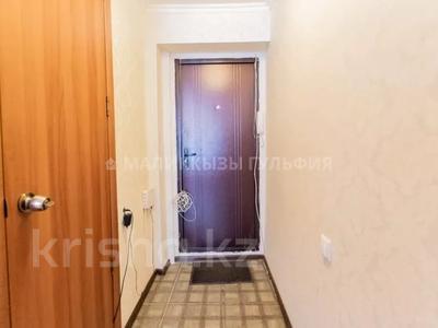 2-комнатная квартира, 42 м², 2/5 этаж, Каныша Сатпаева 3/1 за 12.5 млн 〒 в Нур-Султане (Астана), Алматы р-н — фото 6