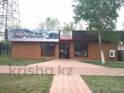 Здание, площадью 245.1 м², 4 43 за 60 млн 〒 в Лисаковске
