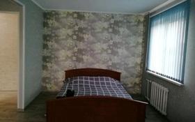 1-комнатная квартира, 32 м², 4/5 этаж по часам, проспект Бауыржана Момышулы 25/1 за 1 000 〒 в Темиртау