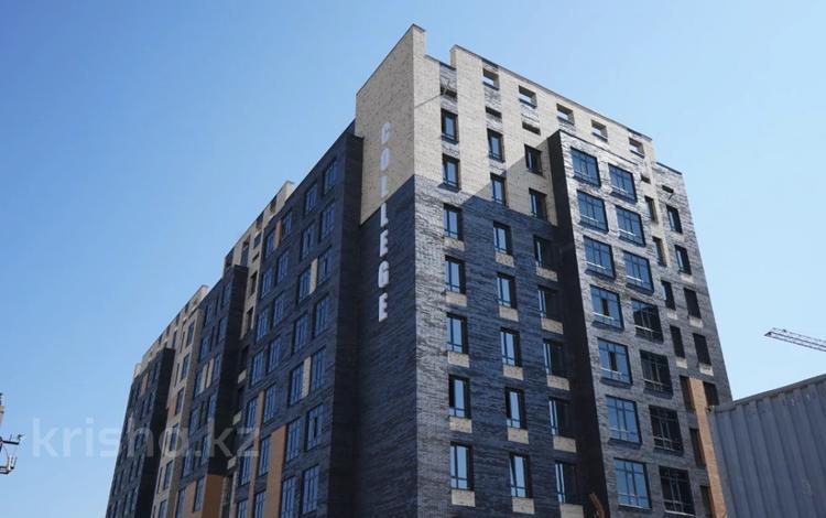 1-комнатная квартира, 42.1 м², Коргалжынское шоссе 17 за ~ 12.5 млн 〒 в Нур-Султане (Астана), Есиль р-н