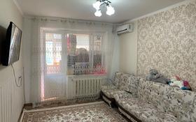 1-комнатная квартира, 34 м², 6/6 этаж, мкр Кунаева за 8.8 млн 〒 в Уральске, мкр Кунаева