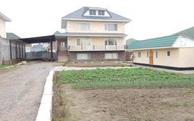 8-комнатный дом, 330 м², 12 сот., Верхняя Каскеленская трасса за ~ 41 млн 〒 в Алматы