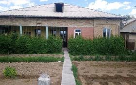 5-комнатный дом, 150 м², 6 сот., Окшы-Ата 10 — Абулхаир хана за 28 млн 〒 в