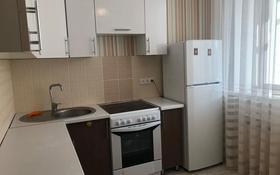1-комнатная квартира, 36 м², 5/8 этаж, Е-356 ул 6 за 19.1 млн 〒 в Нур-Султане (Астане), Есильский р-н