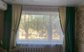 2-комнатная квартира, 45.3 м², 1/5 этаж, Мкр Жидебай Батыра 14 за 8.5 млн 〒 в Балхаше