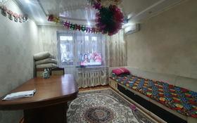 4-комнатная квартира, 69.8 м², 5/6 этаж, улица Братьев Жубановых 269 — проспект Алия Молдагулова за 14 млн 〒 в Актобе, мкр 8