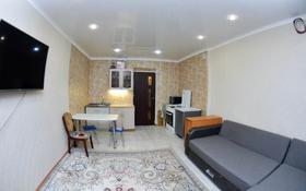 2-комнатная квартира, 39 м², 5/5 этаж, Хиуаз Доспановой за 5.2 млн 〒 в Уральске