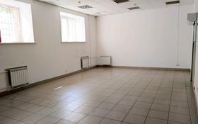 Бутик площадью 52 м², Назарбаева 157 — Ломова за 140 000 〒 в Павлодаре