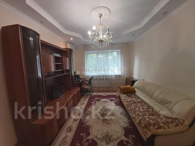 3-комнатная квартира, 69 м², 1/9 этаж, Розыбакиева — Кабанбай Батыра за 28 млн 〒 в Алматы, Алмалинский р-н