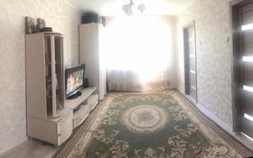 4-комнатная квартира, 61.8 м², 4/5 этаж, проспект Евразия за 12.8 млн 〒 в Уральске