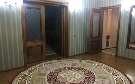4-комнатная квартира, 180 м², 5/5 этаж, Ливенцова 7 а за 30 млн 〒 в Актобе, Старый город