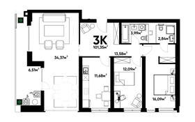 3-комнатная квартира, 100.36 м², 5/16 этаж, Гагарина за 67 млн 〒 в Алматы, Бостандыкский р-н