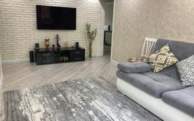 3-комнатная квартира, 60 м², 3/4 этаж, мкр №5 за 30 млн 〒 в Алматы, Ауэзовский р-н