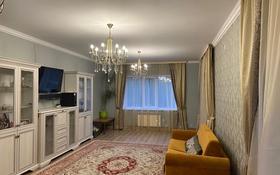 5-комнатный дом, 220 м², 10 сот., мкр Тастыбулак за 50.5 млн 〒 в Алматы, Наурызбайский р-н