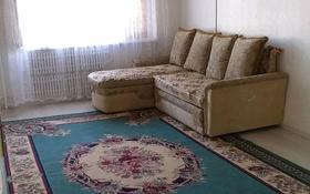 2-комнатная квартира, 57 м², 1/5 этаж посуточно, 14-й мкр, Приморская 37 за 10 000 〒 в Актау, 14-й мкр