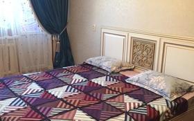 1-комнатная квартира, 31.6 м², 3/5 этаж, Чайковский 7 — Просп. Абая за 7 млн 〒 в