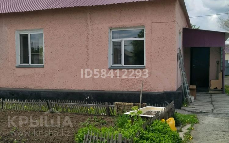 3-комнатный дом, 86 м², 8 сот., Казыбек би р-н, мкр Фёдоровка за 15.5 млн 〒 в Караганде, Казыбек би р-н