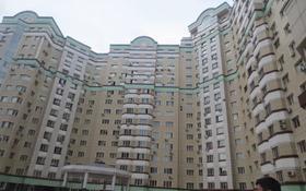 7-комнатная квартира, 318.1 м², 13/17 этаж, Луганского 1 за 135 млн 〒 в Алматы, Медеуский р-н