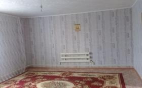 3-комнатный дом, 117 м², 10 сот., Бейбарыса Султана 1 — Акселен за ~ 8.2 млн 〒 в Аксае