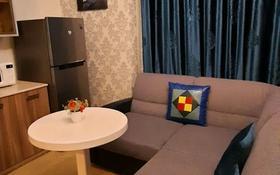 1-комнатная квартира, 38 м², 1/18 этаж посуточно, Сарайшык 5/1 — Акмешит за 6 900 〒 в Нур-Султане (Астана), Есиль р-н