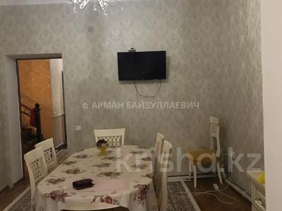 7-комнатная квартира, 162 м², 1/2 этаж, Ханшайым Суйнбике за 55 млн 〒 в Нур-Султане (Астана), Есиль р-н