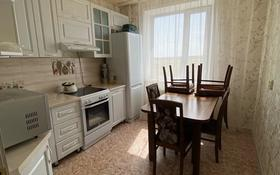 4-комнатная квартира, 85.7 м², 5/4 этаж, 40лет победы 80а за 13.5 млн 〒 в Шахтинске