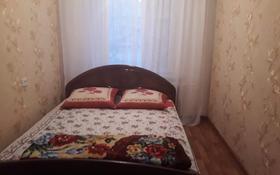 2-комнатная квартира, 45 м² посуточно, Привокзальная, 5 мкр 26 за 6 000 〒 в Атырау