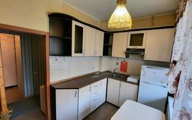 1-комнатная квартира, 39.1 м², 3/5 этаж, 4-й микрорайон за 8.7 млн 〒 в Капчагае