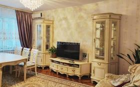 4-комнатная квартира, 87 м², 3/5 этаж, проспект Сейфуллина 472 — Толе Би за 47.5 млн 〒 в Алматы, Алмалинский р-н