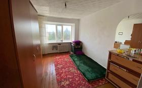 1-комнатная квартира, 17 м², 5/5 этаж, мкр Новый Город, Лободы за 4.3 млн 〒 в Караганде, Казыбек би р-н