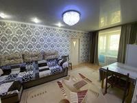 2-комнатная квартира, 47 м², 2/4 этаж