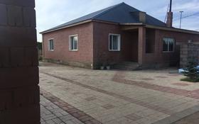 4-комнатный дом, 145 м², 10 сот., Павлодар за 25 млн 〒