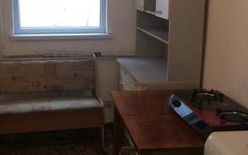 2-комнатный дом помесячно, 25 м², 6 сот., Сельская 8 — Аэродромная за 25 000 〒 в Боралдае (Бурундай)