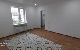 2-комнатный дом, 45 м², 7 сот., Старый город Актюбрентген 6 за 6.2 млн 〒 в Актобе, Старый город