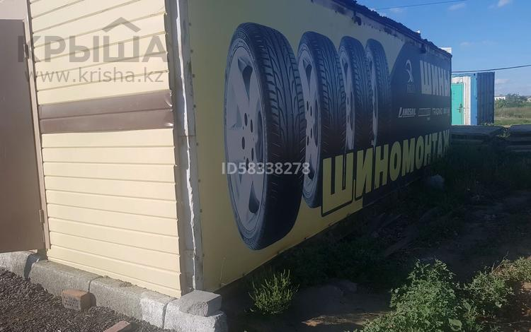 ШИНОМОНТАЖ продам действующий ШИНОМОНТАЖ за 1.5 млн 〒 в Павлодаре