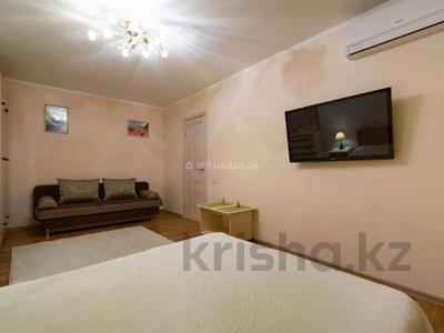 1-комнатная квартира, 38 м², 3/5 этаж посуточно, Гоголя 117 — Мауленова за 9 500 〒 в Алматы, Алмалинский р-н — фото 2