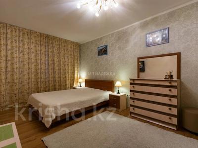 1-комнатная квартира, 38 м², 3/5 этаж посуточно, Гоголя 117 — Мауленова за 9 500 〒 в Алматы, Алмалинский р-н