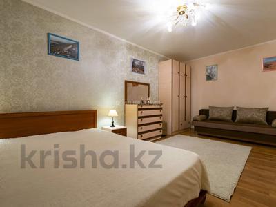 1-комнатная квартира, 38 м², 3/5 этаж посуточно, Гоголя 117 — Мауленова за 9 500 〒 в Алматы, Алмалинский р-н — фото 3