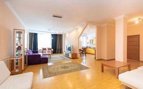 3-комнатная квартира, 135 м², 12/22 этаж посуточно, Достык 160 за 22 000 〒 в Алматы, Медеуский р-н