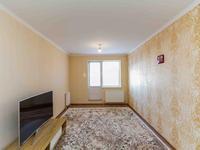 3-комнатная квартира, 93 м², 5/23 этаж